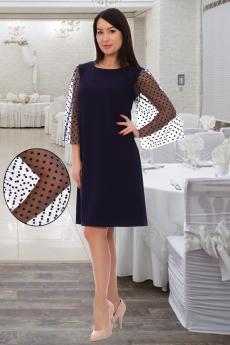 Темно-синее платье с фатиновыми рукавами Натали со скидкой